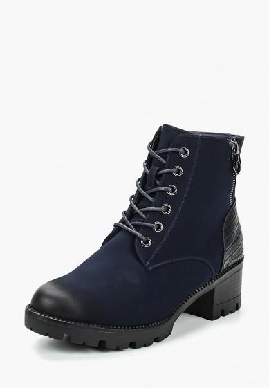 Ботильоны, T.Taccardi, цвет: синий. Артикул: MP002XW19F6J. Обувь / Ботильоны