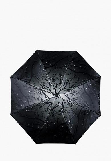 premium selection a83f0 09323 Зонт складной Goroshek купить за 2 300 руб MP002XW1GW5F в интернет-магазине  Lamoda.ru