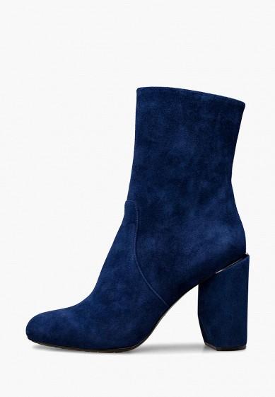 Ботильоны, Alla Pugachova, цвет: синий. Артикул: MP002XW1INUD. Обувь / Ботильоны