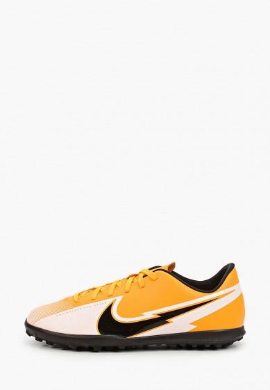 Шиповки Nike JR VAPOR 13 CLUB TF за 2 999 ₽. в интернет-магазине Lamoda.ru