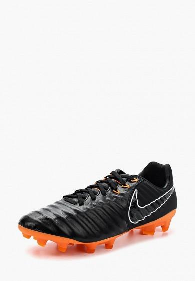 5ae7b198 Бутсы Nike Legend 7 Pro (FG) Firm-Ground Football Boot купить за 6 ...