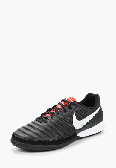 85b2641f Бутсы зальные Nike Men's Lunar LegendX 7 Pro (IC) Indoor/Court Football Boot
