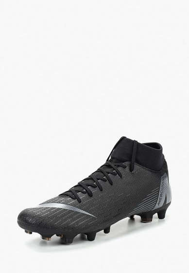 Бутсы Nike   Superfly 6 Academy MG Multi-Ground Football Boot