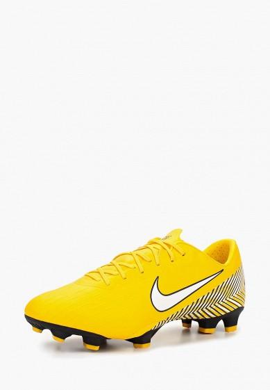 281b9a87bf4b Бутсы Nike Neymar Vapor 12 Pro FG купить за 4 790 руб NI464AMBWRN2 в  интернет-магазине Lamoda.ru