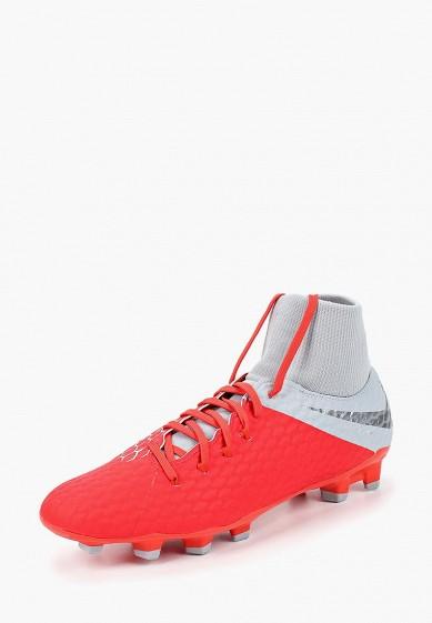 Бутсы Nike Hypervenom Phantom III Academy Dynamic Fit FG купить за ... 40548a52c83