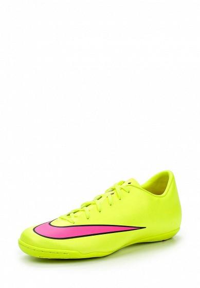 b3b4dea4 Бутсы зальные Nike MERCURIAL VICTORY V IC купить за 2 390 руб NI464AMDQL62  в интернет-магазине Lamoda.ru