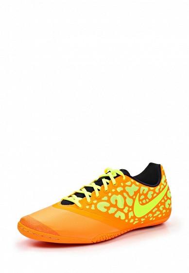 d77826f1cd88 Кроссовки Nike NIKE ELASTICO PRO II купить за 2 070 руб NI464AMIJ221 в  интернет-магазине Lamoda.ru