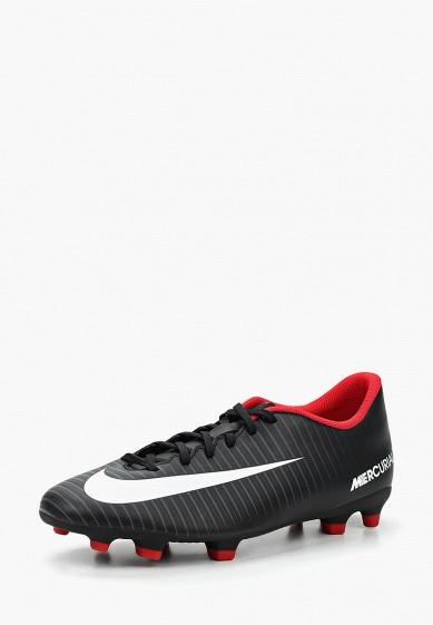 48278476e Бутсы Nike MERCURIAL VORTEX III FG купить за 2 590 руб NI464AMUGH24 в  интернет-магазине Lamoda.ru