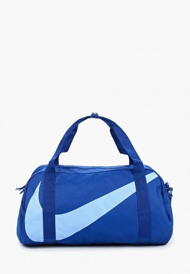 2204312e Сумка Nike Y NK GYM CLUB купить за 2 090 руб NI464BBDSIK0 в  интернет-магазине Lamoda.ru