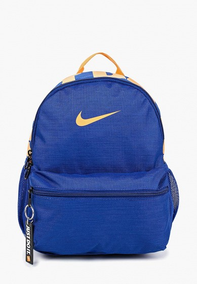 Рюкзак Nike BRASILIA JDI KIDS' BACKPACK (MINI)