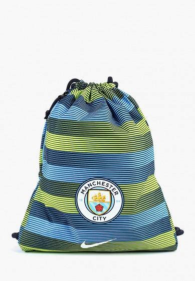 a7c54794fd Мешок Nike Manchester City FC Stadium Football Gymsack купить за 5 ...