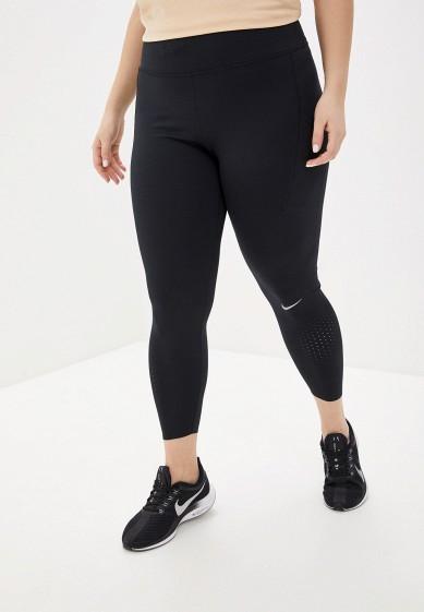 Тайтсы Nike W NK EPIC LX TGHT PLUS за 6 699 ₽. в интернет-магазине Lamoda.ru