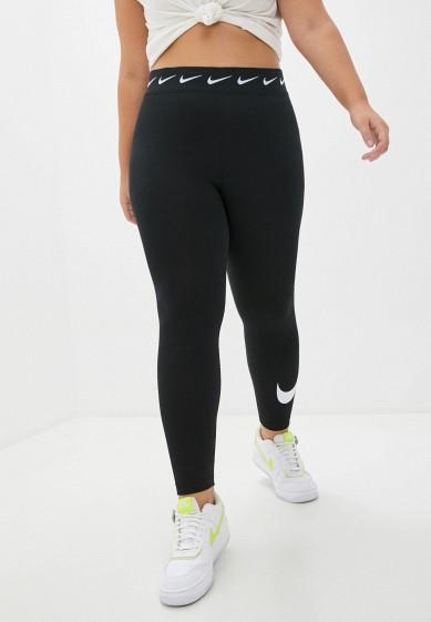 Леггинсы Nike W NSW LGGNG CLUB HR SWSH PLUS за 2 299 ₽. в интернет-магазине Lamoda.ru