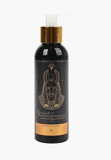 Shams Natural Oils Масло для тела 150 мл