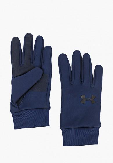 Перчатки Under Armour Men's Armour Liner 2.0 за 1 999 ₽. в интернет-магазине Lamoda.ru