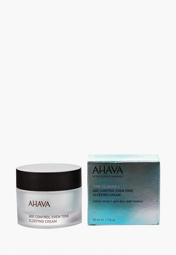 Ahava Крем для лица Time To Smooth Антивозрастной ночной для выравнивания цвета кожи 50 мл