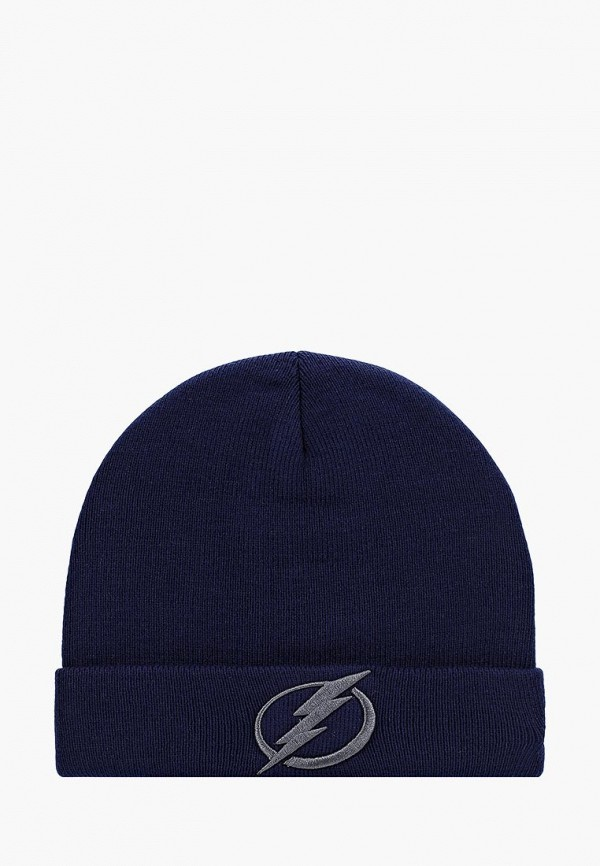 Шапка Atributika & Club™ NHL Tampa Bay Lightning