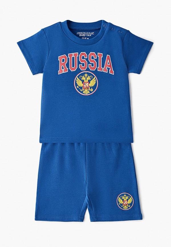 Atributika & Club™ Костюм спортивный Россия
