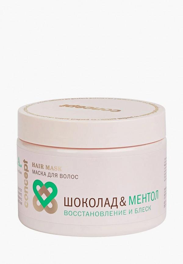 Concept Маска для волос Шоколад и Ментол Восстановление и блеск, 350 мл