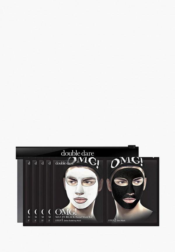Double Dare Набор масок для лица OMG! Man in Black двухкомпонентный комплекс «ДЕТОКС», упаковка 5 штук