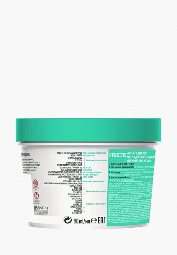 """Garnier Маска для волос 3в1 """"Фруктис, Superfood Алоэ"""", для волос, нуждающихся в увлажнении и мягкости, 390 мл, без парабенов, силиконов и искусственных красителей"""