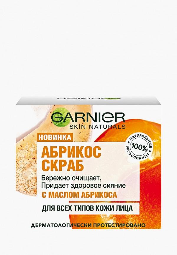 Garnier Скраб для лица очищающий и придающий сияние кожи, для лица, 50мл