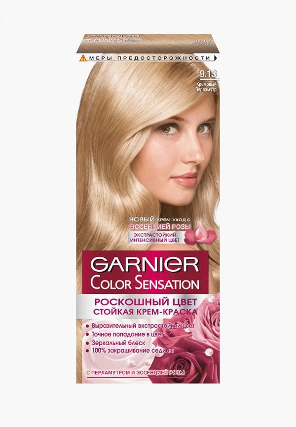 """Garnier Краска для волос """"Color Sensation, Роскошь цвета"""", оттенок 9.13, Кремовый перламутр"""