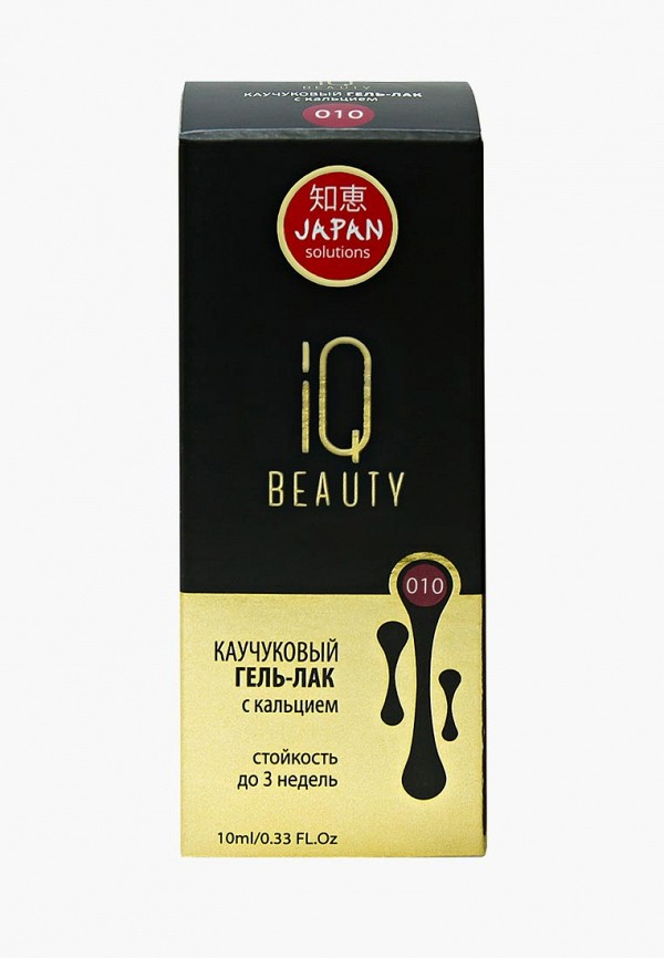 Гель-лак для ногтей IQ Beauty с кальцием, 10 мл, тон  № 010