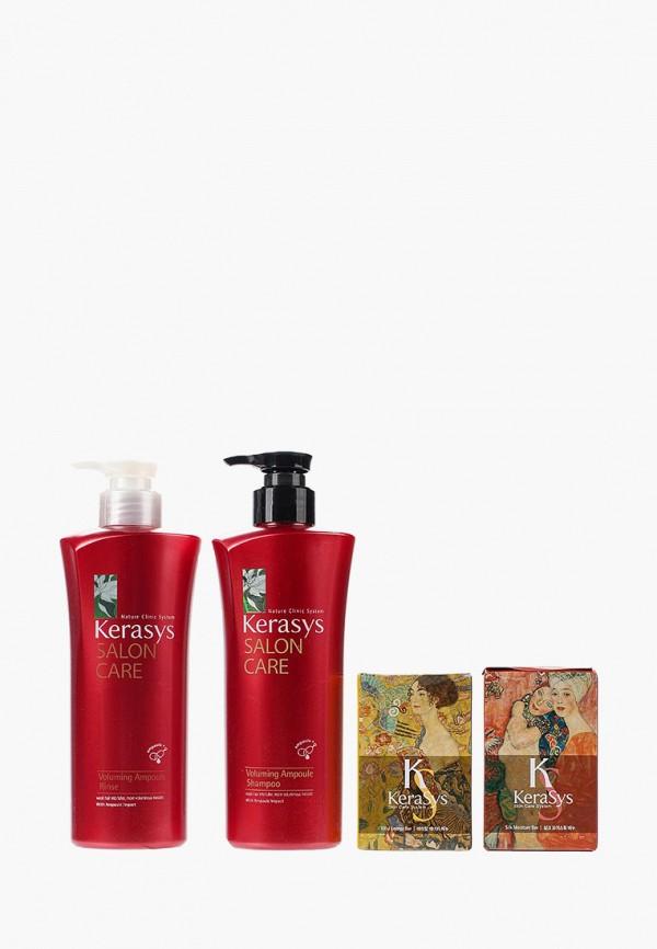 Kerasys Набор для ухода за волосами Объем №6 (шампунь 470 гр + кондиционер 470 гр + мыло 2 шт)