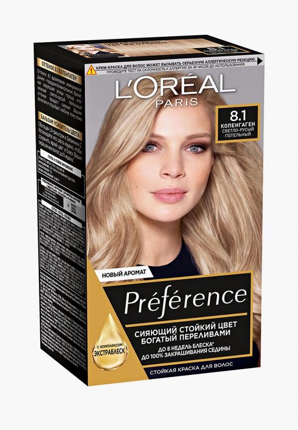 "L'Oreal Paris Краска для волос ""Preference"", оттенок 8.1, Копенгаген"