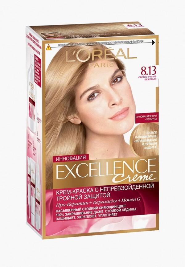 """L'Oreal Paris Краска для волос """"Excellence"""", оттенок 8.13, Светло-русый бежевый"""