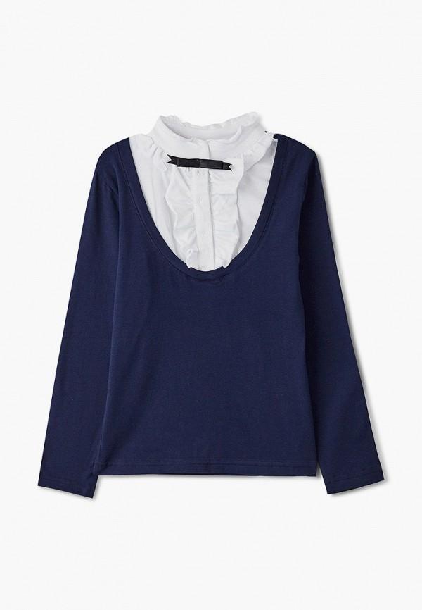 Блуза Repost за 900 ₽. в интернет-магазине Lamoda.ru