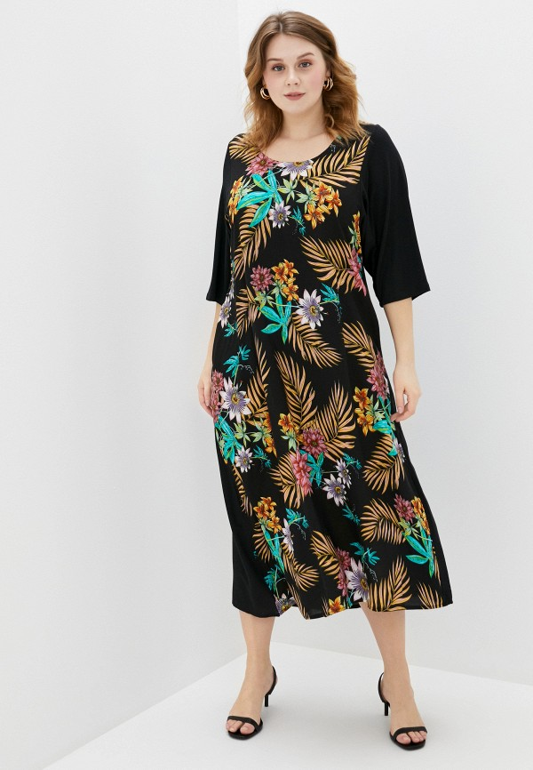 Платье Артесса за 2 730 ₽. в интернет-магазине Lamoda.ru