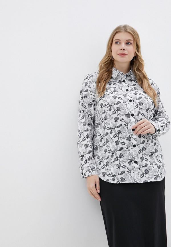 Рубашка Averi за 1 990 ₽. в интернет-магазине Lamoda.ru