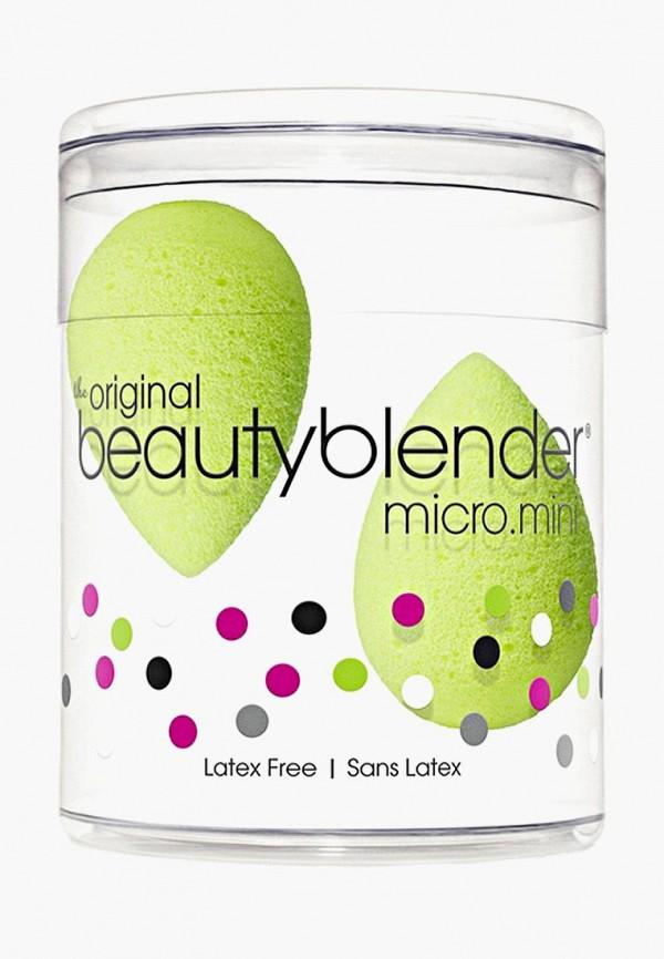 beautyblender Набор спонжей для макияжа micro.mini