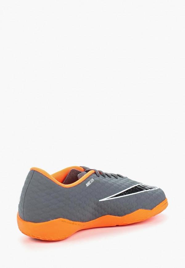 c1d30b9beb7a Бутсы зальные Nike Kids' Jr. Hypervenom PhantomX 3 Academy (IC) Indoor-