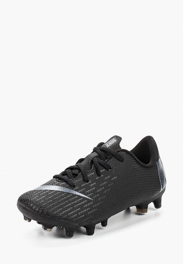 Nike Бутсы Pre-School Kids' Jr. Vapor 12 Academy (MG) Multi-Ground Football Boot