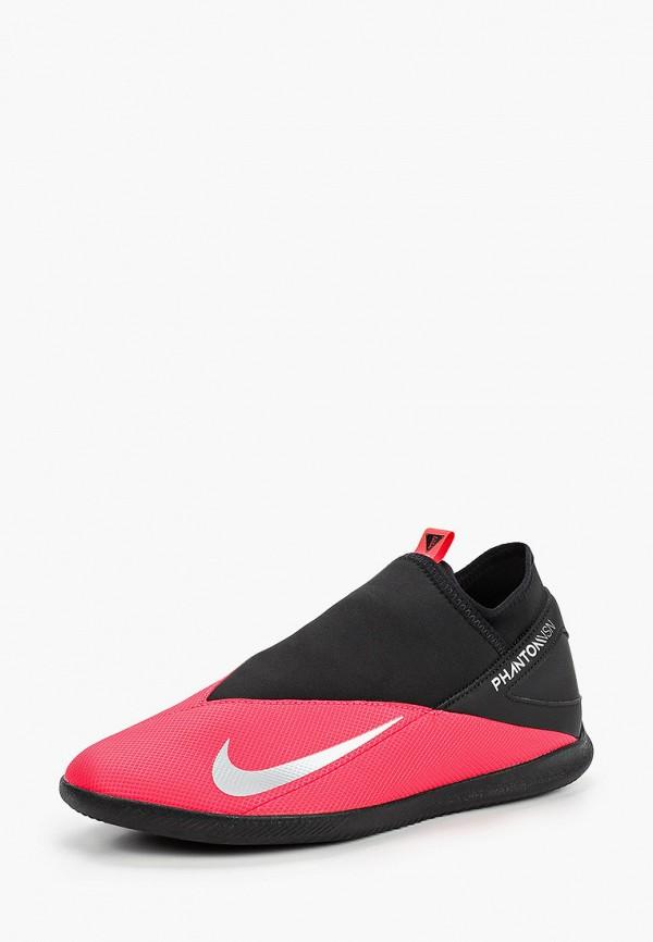 Бутсы зальные Nike Phantom Vision 2 Club Dynamic Fit IC купить за