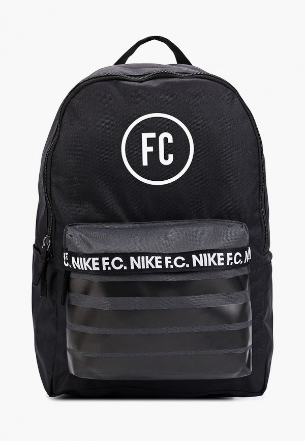 Рюкзак Nike F.C. Soccer Backpack