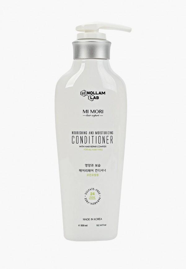 Nollam Lab Кондиционер для волос Питательный и увлажняющий 300 мл