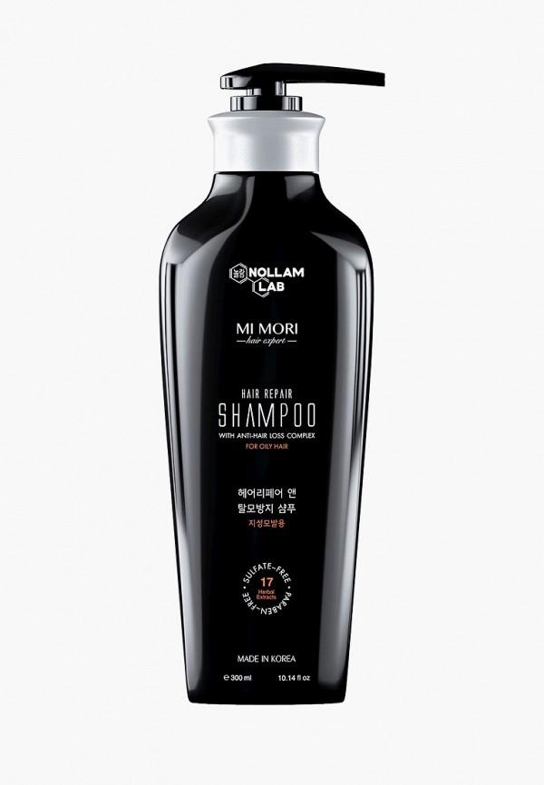 Nollam Lab Шампунь для жирной кожи головы 300 мл