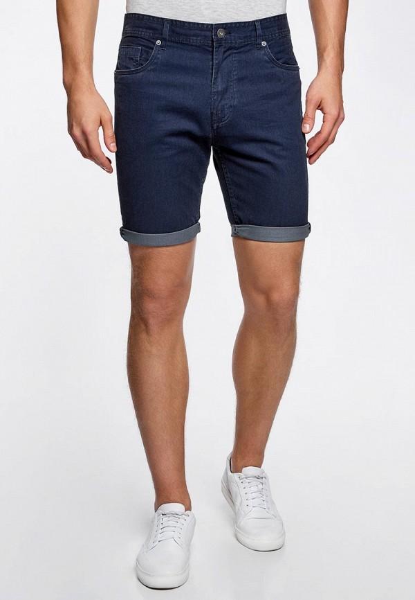 Картинки шорт джинсовых мужских