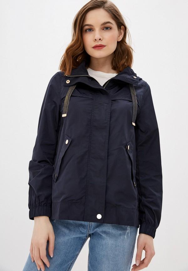 Pimkie Куртка