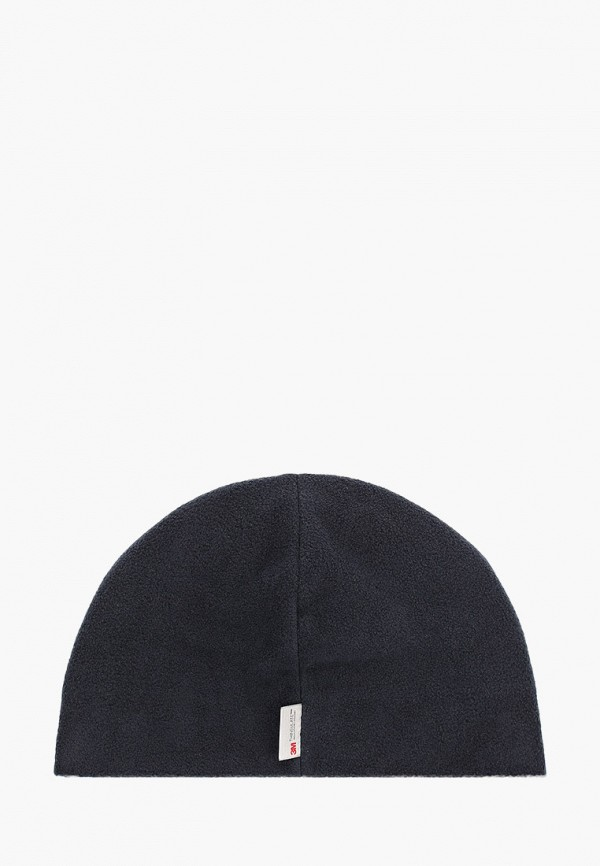 Шапка Regatta Kingsdale Hat