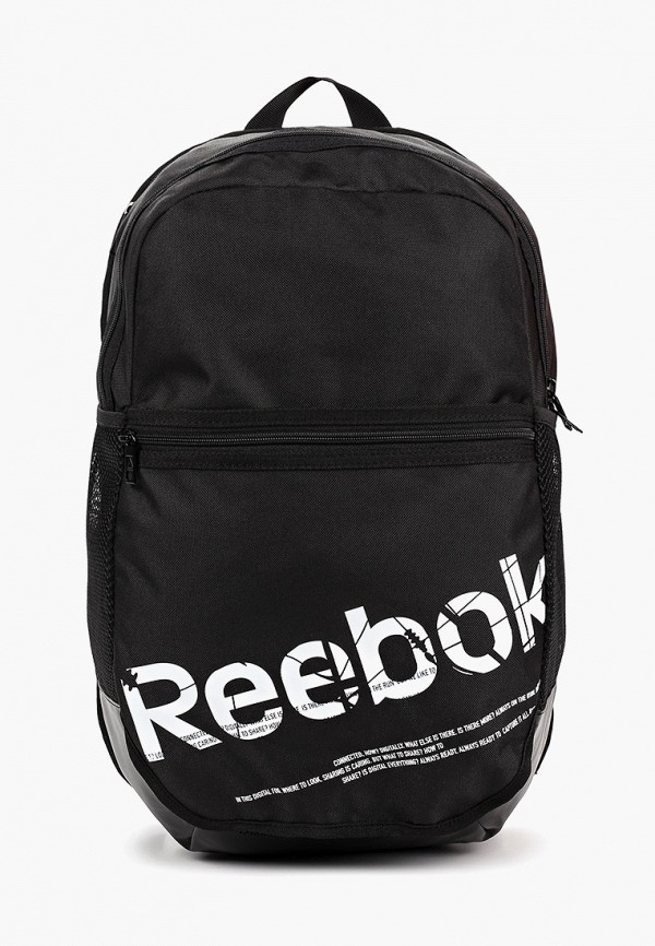 Рюкзак Reebok WOR ACTIVE GR BP