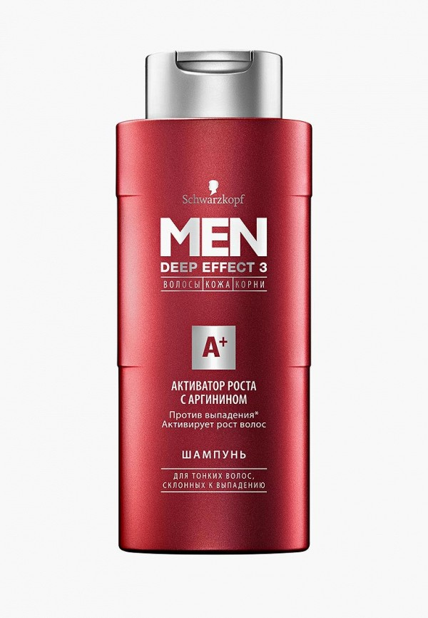 Шампунь Schwarzkopf Men Deep Effect 3 Активатор роста с аргинином, 250 мл