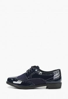 Женские синие кожаные ботинки на каблуке