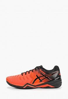 Мужские оранжевые кроссовки