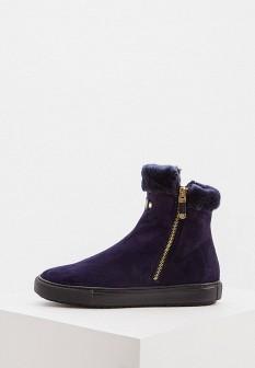 Женские синие итальянские осенние ботинки с мехом