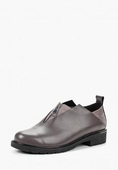 Женские серые осенние кожаные ботинки